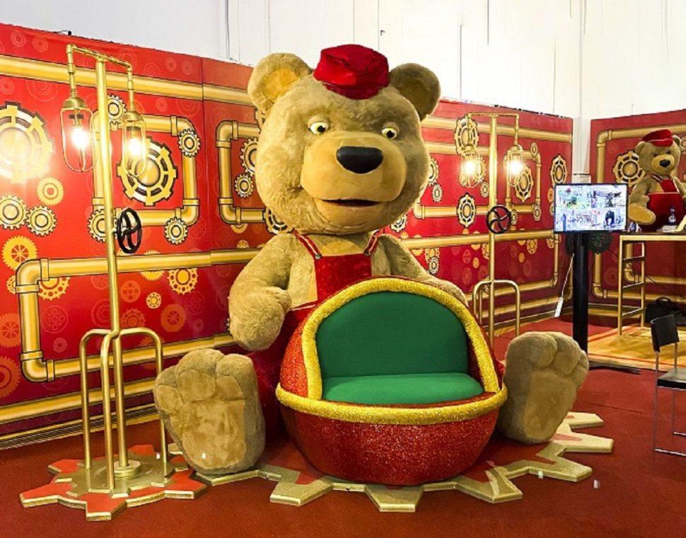 Dětské vánoční koutky Medvěd